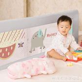 護欄兔貝樂嬰兒童床護欄寶寶床邊圍欄防摔2米1.8大床欄桿擋板通用床圍 WD科炫數位