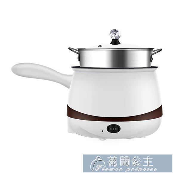 煮蛋器110v220v電煮鍋小家電迷你日本美國加拿大出國便攜式旅行廚房 快速出貨