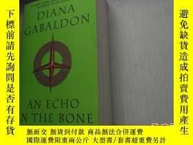 二手書博民逛書店An罕見Echo in the Bone 【戴安娜·加瓦爾東,英