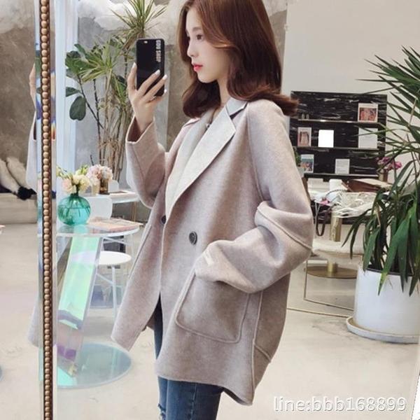 秋裝新款寬鬆外套女洋氣矮小個子中長款雙面呢大衣ins潮 城市科技
