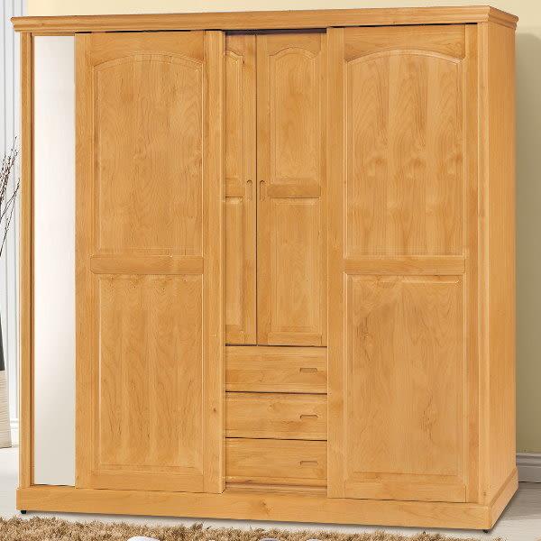 衣櫃 衣櫥 PK-221-10 正赤陽木7X7尺衣櫥【大眾家居舘】