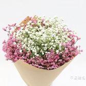 仿真花 乾花 粉色白色滿天星干花花束家居擺設客廳裝飾混搭勿忘我水晶草插花