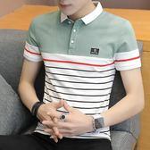Polo衫男短袖t恤條紋襯衫領青年翻領韓版潮流半袖修身帥氣打底衫 卡布奇諾