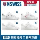 K-SWISS Clean Court ...