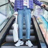 牛仔褲男毛邊直筒褲寬鬆九分褲闊腳褲學生韓版青年百搭潮流褲子男夢依港