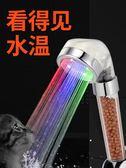 led花灑噴頭套裝熱水器通用 淋浴噴頭家用衛生間增壓溫控淋雨花沙【快速出貨八五折】