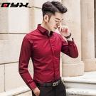春秋季男士長袖襯衫酒紅色韓版潮流修身襯衣商務休閒帥氣純色寸衫 依凡卡時尚