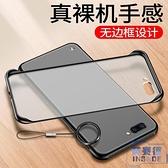 r11oppo手機殼硅膠超薄無邊框限量版個性潮牌透明時尚新抗摔帶繩掛手機殼【英賽德3C數碼館】