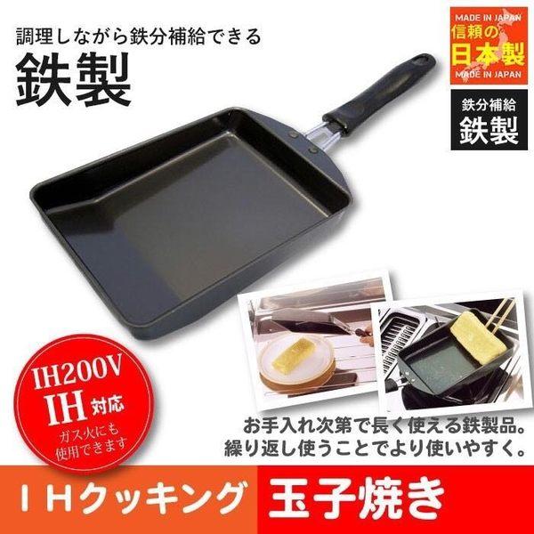 【杰妞】日本製 杉山金屬日式厚蛋玉子燒煎鍋/蛋捲