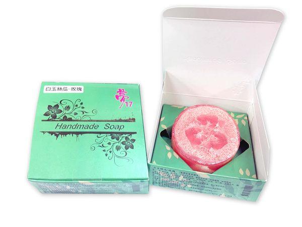 夢17白玉絲瓜皂-玫瑰100g【台安藥妝】