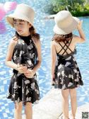 兒童泳衣女中大童女童韓國連體裙式學生游泳衣女孩泡溫泉親子泳裝 小天使