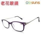 老花眼鏡 簡約紫輕巧細框老花眼鏡 佩戴舒...