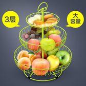 水果盤客廳創意家用多層果盤現代多功能水果籃三層果盤歐式糖果盤 【全館好康八八折】