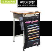 書桌整理  課桌書桌整理 袋掛袋多功能書立掛架學生書本掛袋-免運直出