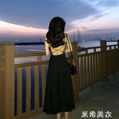 沙灘裙女夏新款法式山本長裙法國小眾海邊度假吊帶洋裝 米希美衣