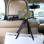 多功能車用掛勾+手機支架 掛勾 椅背掛勾 隱藏式掛勾 車用 後座掛勾 收納 包包 手機支架