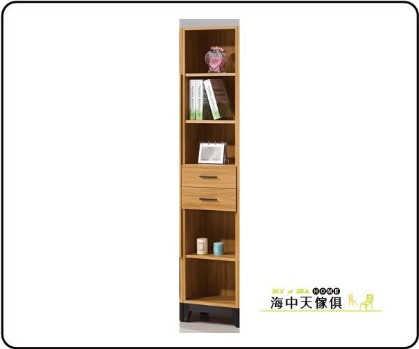 {{ 海中天休閒傢俱廣場 }} F-33 摩登時尚 書櫃系列 851-5 頌伊2.5尺書櫃