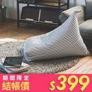懶骨頭 沙發 和室椅 抱枕【M0043】...