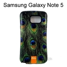 【Shellstyle】減震防撞殼 [02] Samsung N9208 Galaxy Note 5