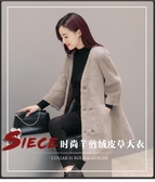 店長推薦 新款女裝冬裝韓版時尚仿羊剪絨大衣中長款顯瘦百搭外套女
