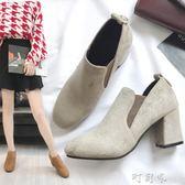 秋sin短靴時尚粗跟靴子中跟裸靴英倫方頭單鞋女 盯目家