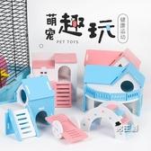 倉鼠玩具 亞克力倉鼠籠子配件金絲熊籠單層透明別墅用品玩具 快速出貨
