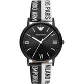 EMPORIO ARMANI 亞曼尼 潮流設計手錶-黑白/41mm AR11254