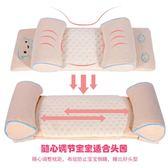 嬰兒防偏頭定型枕寶寶頭型矯正枕0-6個月糾正夏季透氣新生兒枕頭igo 時尚潮流