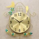 鐘錶掛鐘客廳創意小鳥掛鐘個性現代裝飾掛錶簡約大氣搖擺靜音時鐘 全館免運