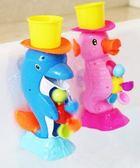嬰兒寶寶洗澡玩具套裝男孩女孩兒童戲水 全館免運