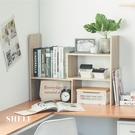 書架 收納架 收納櫃 省空間 可伸縮【N...