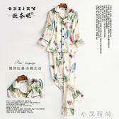 冰絲睡衣 睡衣女士家居服套裝冰絲薄款春秋季韓版短袖真絲綢長袖可外穿 小艾時尚