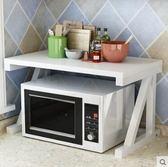 微波爐架子落地式多層調味料收納架儲物烤箱架igo爾碩數位3c