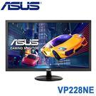 【免運費】ASUS 華碩 VP228NE 22型 電競螢幕 1ms反應 低藍光 不閃屏 三年保固