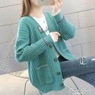 網紅針織開衫女士毛衣外套2020年秋冬季新款寬鬆外穿加厚上衣百搭 果果輕時尚