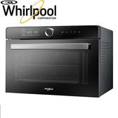 24期0利率 Whirlpool 惠而浦 32L 獨立式萬用蒸烤箱 WSO3200B  304不鏽鋼腔體及配件