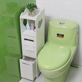 浴室邊柜防水立柜衛生間儲物柜馬桶側柜置物架夾縫角柜窄柜收納柜 露露日記