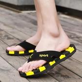 夏季人字拖個性室外沙灘潮流韓版防滑室外防臭2020外穿涼拖鞋男士 黛尼時尚精品