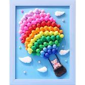 兒童DIY超輕粘土相框畫材料包 彩泥立體畫禮物套裝【聚寶屋】