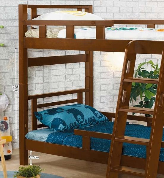 【森可家居】歐森胡桃色實木雙層床(不含床墊) 8JX355-4 上下舖