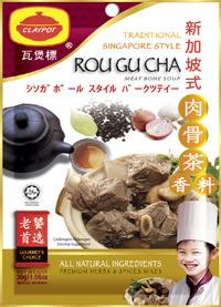 【苦行嚴選】瓦煲標─新加坡式肉骨茶(葷)(燉肉用)