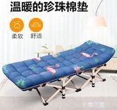 午憩寶折疊床單人家用成人午休午睡躺椅辦公室簡易行軍多功能便攜QM『艾麗花園』