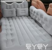 充氣床車載充氣床汽車后排睡床旅行床墊轎車睡墊后座氣墊床車內睡覺床LX 愛丫愛丫