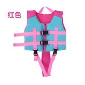 小孩嬰兒寶寶兒童救生衣浮力背心馬甲泡沫浮潛專業游泳裝備 NMS 第一印象