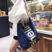 小仙女包包潮韓版時尚購物袋帆布包學生百搭單肩包大包   琉璃美衣