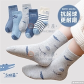 男童襪子中大童純棉中筒襪男寶寶童襪小男孩秋季兒童棉襪秋冬【淘夢屋】