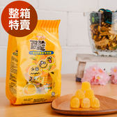 酸Q軟糖-芒果x12袋(平均50元1袋)-生活工場