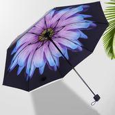 折傘-創意晴雨傘雨傘黑膠防曬傘花傘遮太陽傘兩用折疊傘三折傘 全館好康88折搶