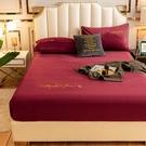 床罩 珊瑚絨床笠單件加厚加絨床罩固定法蘭絨防滑床單床墊套防塵罩冬季【幸福小屋】
