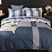 純棉 床罩被套組 床上用品四件套加厚家紡床單被套【毒家貨源】